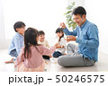 パパと子どもたち 50246575