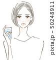 水 女性 白背景のイラスト 50248911