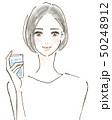 水 女性 水分補給のイラスト 50248912