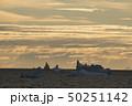 Mountain view beatiful view sunset in Antarctica 50251142