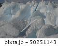 Beautiful view of icebergs in Antarctica 50251143