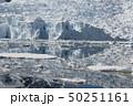 Beautiful view of icebergs in Antarctica 50251161