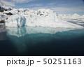 Beautiful view of icebergs in Antarctica 50251163