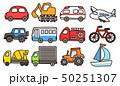 車 乗り物 自動車のイラスト 50251307