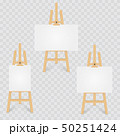 ホワイトボード ベクタ ベクターのイラスト 50251424