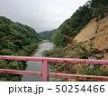 東日本大震災  作並 土砂崩れ 50254466