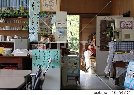 宮城県 潟沼 飲食店 売店 50254734