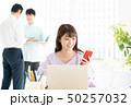 ビジネスウーマン ビジネス 人物の写真 50257032
