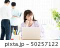 ビジネス ビジネスウーマン ビジネスマンの写真 50257122