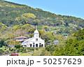 大江教会 大江天主堂 教会の写真 50257629