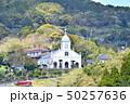 大江教会 大江天主堂 教会の写真 50257636
