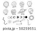 太陽系や星などの手描きイラスト素材セット 50259551