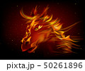 Head of Horse in Fire 50261896