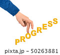 progress 発展 手の写真 50263881