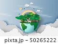 3D illustration of reindeer in green trees 50265222