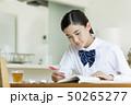 高校生 女の子 女性の写真 50265277