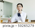 高校生 女の子 女性の写真 50265279