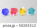 illustration Minimal Vector for cover designs. 50265312
