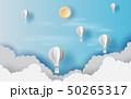 cloudscape view scenery balloons 50265317