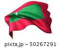 モルディブ 国旗 比率2:3 50267291