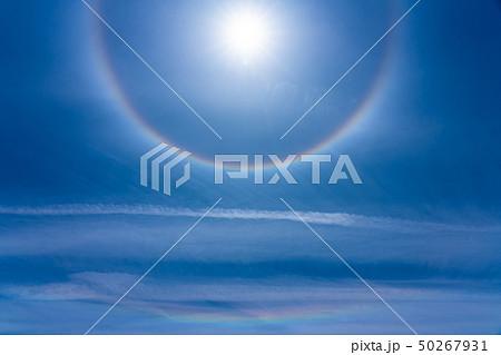 ハロ現象と環水平アーク 50267931