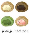 ロールケーキ(4種) 50268510
