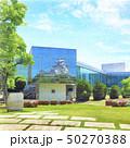 兵庫県立歴史博物館 50270388