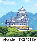 姫路城 西側( 名古山から ) 50270389