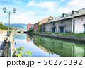 小樽運河 50270392