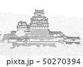 姫路城 南側 50270394
