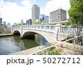ばらぞの橋 50272712