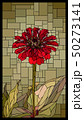Mosaic with blooming red zinia with leaf. 50273141