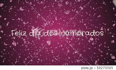 Feliz dia dos Namorados, Happy Valentine's day in portuguese language, greeting card 50273505