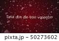 50273602
