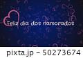 50273674