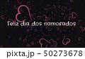 50273678