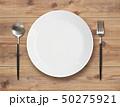 ナチュラルなテーブルと食器 50275921