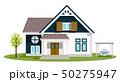住宅 家 戸建てのイラスト 50275947
