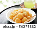 わらび餅 おやつ お菓子の写真 50276882