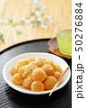 蕨餅 おやつ 甘いの写真 50276884