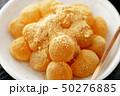 わらび餅 おやつ お菓子の写真 50276885