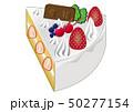 令和のイチゴショート・ケーキ 50277154