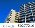 高層マンション 集合住宅 青空の写真 50277210