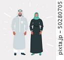ムスリム カップル 夫婦のイラスト 50280705