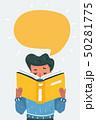 少年 男の子 本のイラスト 50281775