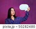 台詞 女性 考えの写真 50282480