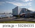 戸田競艇場 50284335