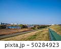 戸田公園 荒川堤 上流篠目橋方面 50284923
