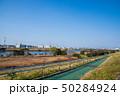 戸田公園 荒川堤 上流篠目橋方面 50284924