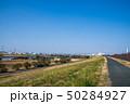 戸田公園 荒川堤 上流篠目橋方面 50284927